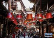 上海豫園:張燈結彩年味濃