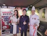 快看《味道》中國好聲音總冠軍張磊帶您體驗東北傳統美食與地道京味兒的激情碰撞
