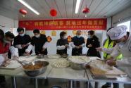 暖心!山東省總工會到中建八局二公司項目慰問留濟務工人員