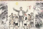 永遠的心聲——中國畫《心聲——沒有共產黨就沒有新中國》創作有感