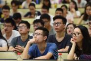 """北京理工大学:学史明志,走好""""红色育人路"""""""