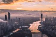 廣州全球招商宣傳片《Guangzhou Our Choice心選廣州》全球首發