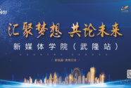 碧桂園重慶:建立政商融合發展新生態 推動區域城市高質量發展