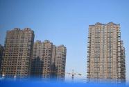 调控政策持续发力 五一小长假楼市趋稳