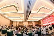中建八局二公司承办第八届全国新型建筑工业化创新技术交流会