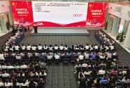 重慶渝北:黨史學習教育走心走深走實