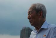 85岁老党员福伯的人生底色