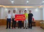 天倫集團捐贈300萬元支持河南防汛救災