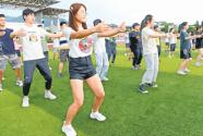 中國青年觀察:食補藥補、運動健身,青年人加入養生大軍