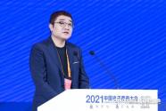 京东零售CEO徐雷:京东以新型实体企业发展经验推动实体经济高质量发展