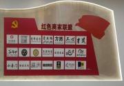 """德化三班鎮:""""三個三""""賦能茶具小鎮高質量發展"""