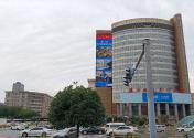 第十六屆榆林國際煤博會亮相新華聯播網LED屏媒
